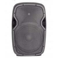 XLine PRA-150 Акустическая система активная с MP3 и Bluetooth